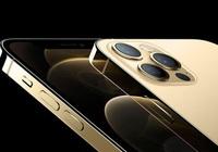 iPhone 12 Pro bản Gold thiếu hàng, giá tăng mạnh