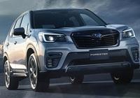 Subaru Forester bản mới sẽ được trang bị thêm động cơ tăng áp