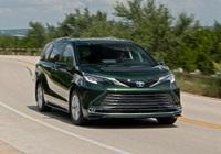Toyota Sienna Hybrid 2021 có mặt tại đại lý vào tháng 11, giá từ 34.500 USD