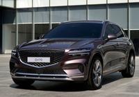 Genesis GV70 phiên bản mới có mức giá cạnh tranh thế nào?