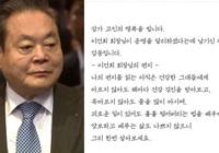 Sự thật bức di thư cố chủ tịch Samsung để lại