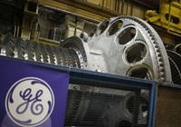 General Electric Co. sẽ đầu tư hơn 1 tỷ USD vào dự án điện khí Long Sơn
