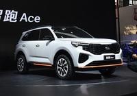 Kia Sportage Ace 2021 - bản nâng cấp vừa ra mắt có gì đáng chú ý?