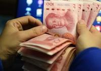 Loạt DN nhà nước Trung Quốc vỡ nợ trái phiếu khiến thị trường đầu tư chao đảo