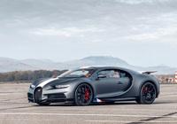 Bugatti Chiron Sport 'Les Legendes du Ciel' có giá lên tới 3,4 triệu USD