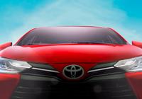 Toyota Vios 2021 sắp về Việt Nam, giá chỉ 408 triệu đồng