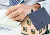 Xuống đáy 10 năm, lãi suất vay mua nhà sẽ tiếp tục thấp trong 2021?
