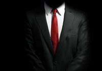 Công ty bí ẩn vừa đăng ký thành lập với vốn khủng lên tới 144.000 tỷ đồng