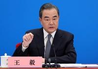 Ngoại trưởng Vương Nghị: Mỹ đang châm ngòi Chiến tranh lạnh với Trung Quốc