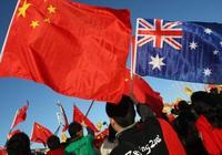 Úc hủy 2 thỏa thuận thuộc sáng kiến Vành đai và Con đường của Trung Quốc