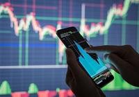 Thị trường chứng khoán 4/6: Rủi ro điều chỉnh đang ở mức cao