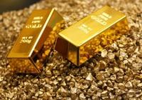 Giá vàng hôm nay 7/6: Vàng trong nước giảm sâu tới 170.000 đồng/lượng