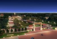 Quảng Nam xem xét thu hồi dự án thành phố giáo dục 1.500 tỉ đồng của Công ty Nguyễn Hoàng