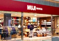 Muji làm đơn xin phá sản tại Mỹ do ảnh hưởng của đại dịch Covid-19