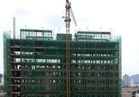 Một dự án nhà ở xã hội tại Khánh Hòa huy động vốn trái phép