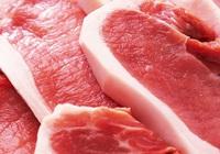 """Thịt lợn Nhật Bản giá 1 triệu đồng/kg bán """"đắt như tôm tươi"""" có gì đặc biệt?"""