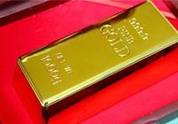 Giá vàng hôm nay 9/7 tạo đỉnh 9 năm