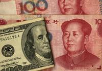 Cảnh báo: Làn sóng vỡ nợ trái phiếu USD tại Trung Quốc lên mức kỷ lục