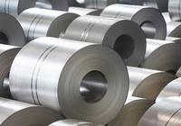 Sắt thép xuất khẩu Trung Quốc tiếp tục tăng mạnh