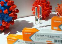 Vaccine Covid-19: cơ hội 'độc đắc' để ngành vaccine Trung Quốc chuyển mình