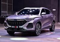 Oshan X5 - crossover Trung Quốc có mức giá từ 11.800 USD