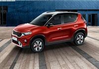 Kia Sonet sẽ sở hữu 15 phiên bản, giá chỉ từ 9.200 USD