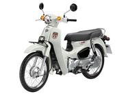 Honda Super Cub 110 phiên bản mới sẽ sở hữu mức giá 1.500 USD