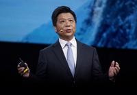 Huawei muốn thành nhà cung cấp dịch vụ đám mây lớn nhất thế giới