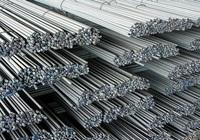 Canada khởi xướng điều tra chống bán phá giá thép cốt bê tông từ Việt Nam