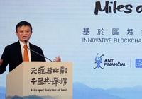 Jack Ma tạo ra đế chế thanh toán 200 tỷ USD như thế nào