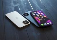 Những mẫu iPhone mới sẽ có thay đổi gì về camera?