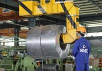SMC lãi ròng 148 tỷ trong quý IV/2020, EPS cả năm đạt 4.932 đồng/cổ phiếu