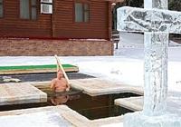 Clip: Tổng thống Putin khoe vẻ vạm vỡ, ngâm mình xuống hồ nước lạnh giá