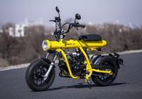 """Gunner 50 - mẫu xe máy mang phong cách """"hài hước"""""""