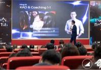 """Cuộc thi startup cho sinh viên """"Khởi nghiệp cùng Kawai 2021"""": Ván cờ của những quân Tốt!"""