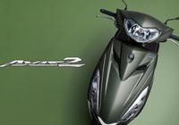 Yamaha Axis Z 2021 ra mắt, giá chỉ 55 triệu đồng