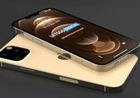 iPhone 13 Pro có điểm gì đặc biệt?