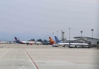 Bắc Giang bất ngờ đề xuất làm sân bay