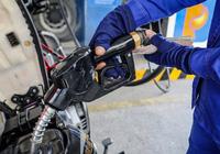 Đại gia xăng dầu Nhật muốn mua 25 triệu cổ phiếu Petrolimex