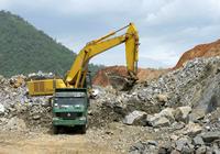 Khoáng sản Dương Hiếu vay người nhà Tổng giám đốc 30 tỷ mua bất động sản tỉnh Quảng Nam