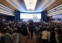 Thái Nguyên: PCI 2020 đứng đầu các tỉnh khu vực miền núi phía Bắc