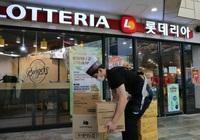 Lotteria lỗ lớn như thế nào trước khi quyết định rút khỏi Việt Nam?