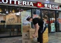 Lotteria Việt Nam nói gì trước thông tin đóng cửa tại Việt Nam?