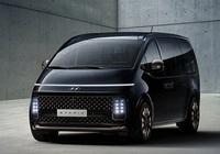 Hyundai Staria - mẫu xe sở hữu thiết kế khoa học viễn tưởng