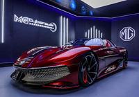 """MG Cyberster - mẫu xe thể thao điện cực """"ngầu"""""""