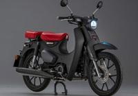 Honda Super Cub C125 ABS 2022 ra mắt ở Việt Nam, giá từ 86,99 triệu