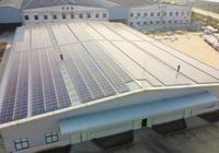 NĐT ngoại rót vốn vào công ty thành viên của VinaCapital để phát triển điện mặt trời