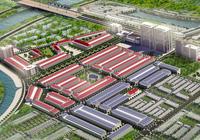 Chính phủ phê duyệt cho Đà Nẵng chuyển đổi gần 44ha đất để xây chợ đầu mối và khu đô thị