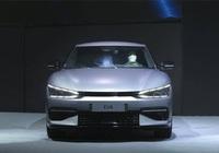 Kia EV6 ra mắt tại Việt Nam, dự kiến mở bán vào giữa năm sau