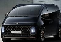 Hyundai Staria 2021 sở hữu thiết kế tương tự như tàu con thoi